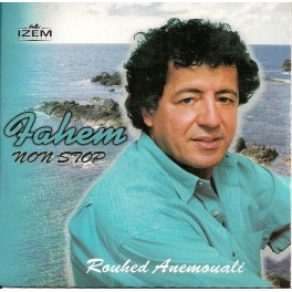 Rouhed Anemouali Non Stop (MP3)